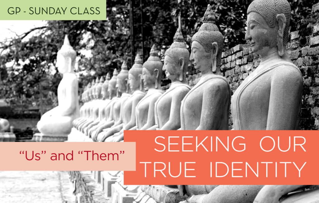 Seeking our True Identity- new SUNDAY series online @ Maitreya Kadampa Buddhist Center | Atlantic Beach | Florida | United States