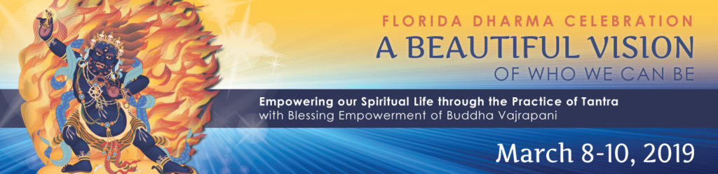 Florida Dharma Celebration: A Beautiful Vision of who we can be @ KMC Florida