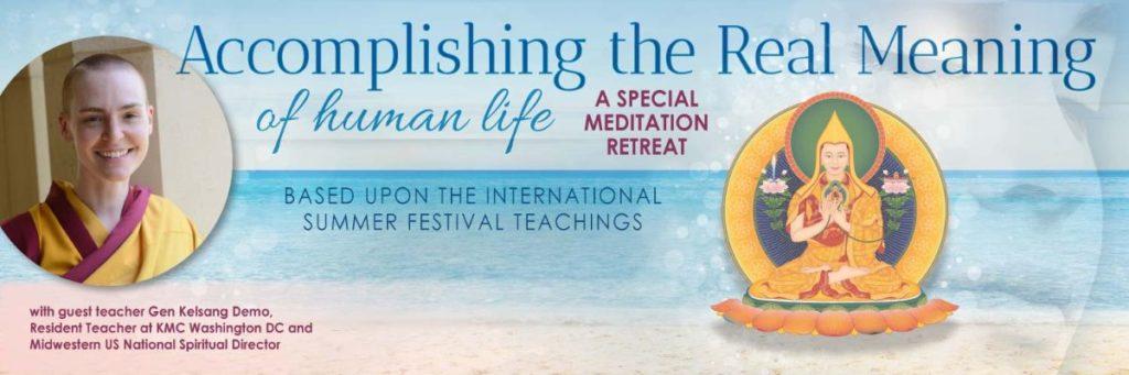 Summer Retreat in Sarasota @ KMC Florida