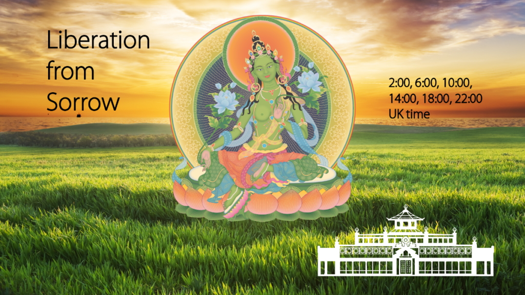 24-hour Tara Retreat @ online