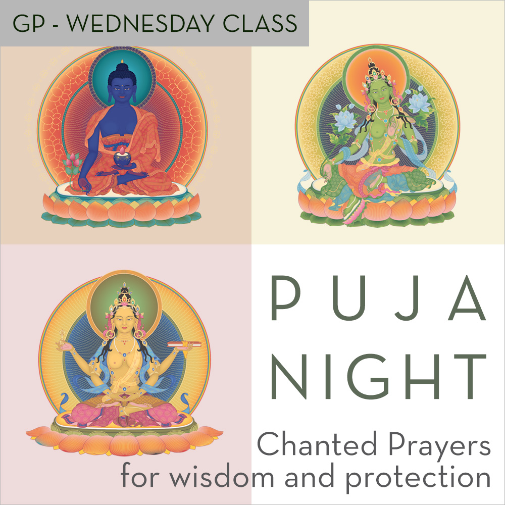 PUJA NIGHT- Chanted Prayers for wisdom and protection FREE ONLINE @ ONLINE EVENT | Atlantic Beach | Florida | United States