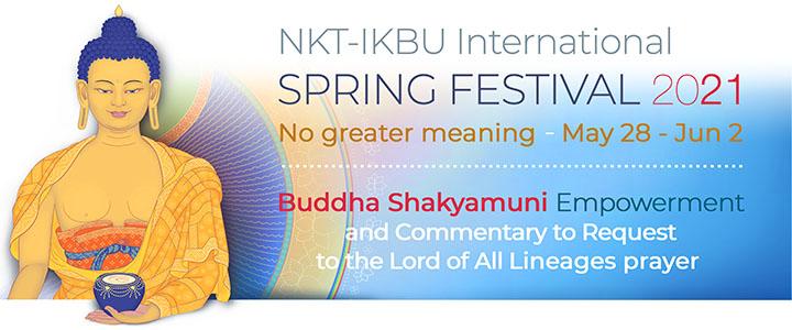 International Spring Festival 2021 @ Online